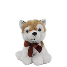 Cachorrinho Husky Marrom Sentado (20 cm)
