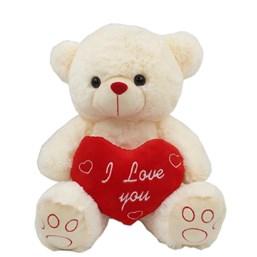 Urso De Pelúcia Branco Com Coração (40 cm)