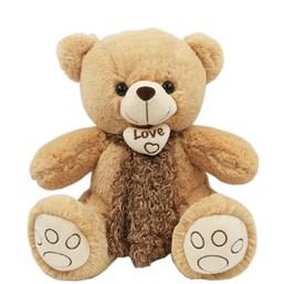 Urso De Pelúcia Marrom Com Coração (40 cm)